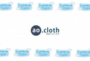 2016 Summer Sale_3
